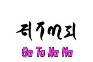 mantra Sa Ta Na Ma